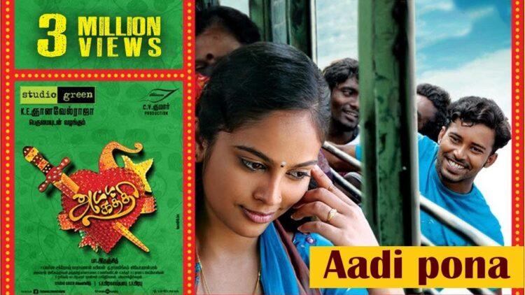 Aadi Pona Video Song HD | Atta Kathi Movie Songs