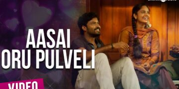 Aasai Oru Pulveli Video Song HD   Attakathi Movie Songs