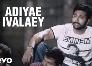 Adiyae Ivalaey Video Song HD | Romeo Juliet Movie Songs