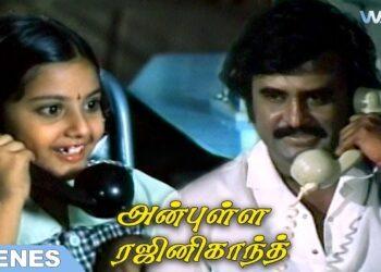 Anbulla Rajinikanth Tamil Movie Scenes