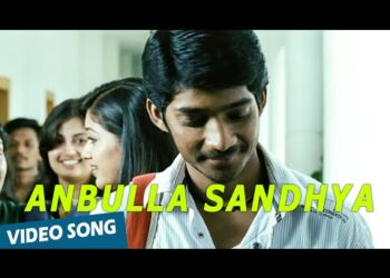 Anbulla Sandhya Video Song | Kaadhal Solla Vandhen Movie Songs