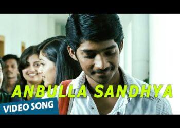 Anbulla Sandhya Video Song | Kaadhal Solla Vandhen Movie Songs