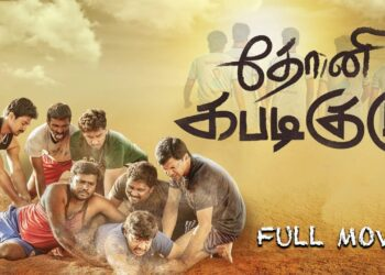 Dhoni Kabadi Kuzhu Full Movie Tamil