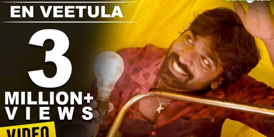 En Veetula Video Song HD   Idharkuthaane Aasaipattai Balakumara Movie Songs