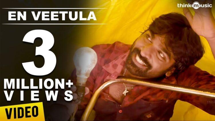 En Veetula Video Song HD | Idharkuthaane Aasaipattai Balakumara Movie Songs
