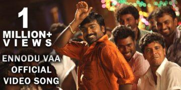 Ennodu Vaa Video Song HD   Thirudan Police Movie Songs