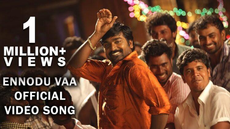 Ennodu Vaa Video Song HD | Thirudan Police Movie Songs