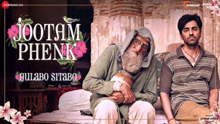Gulabo Sitabo Movie Songs   Jootam Phenk Song