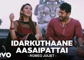 Idarkuthaane Aasaipattai Video Songs HD | Romeo Juliet Movie Songs