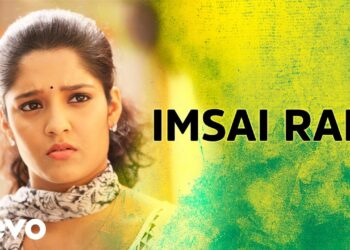 Imsai Rani Tamil Video Song HD | Aandavan Kattalai Movie Songs