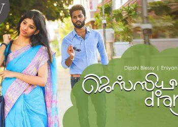 Jessie's Diary | Tamil short film 2020