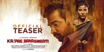 Ka Pae Ranasingam Movie Teaser