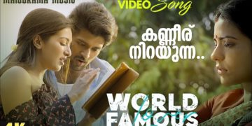 Kanneeru Nirayunna Video Song 4K | World Famous Lover Songs