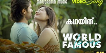 Kathayithu Video Song 4K | World Famous Lover Malayalam Songs