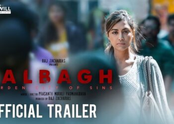 Lalbagh Trailer