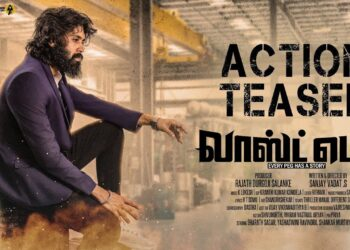 Last Peg Tamil Movie Teaser