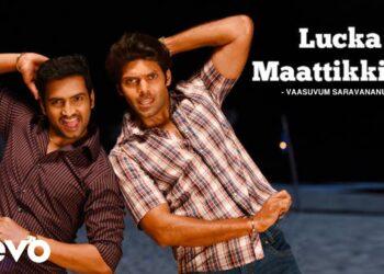 Lucka Maattikkichi Video Song HD   Vasuvum Saravananum Onna Padichavanga Movie Songs