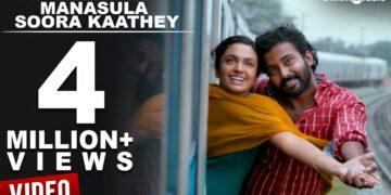 Manasula Soora Kaathey Video Song HD   Cuckoo Movie Songs