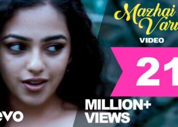 Mazhai Varum Video Song HD | Veppam Movie Songs