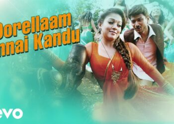 Oorellaam Unnai Kandu Video Song HD | Nannbenda Movie Songs