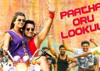 Paatha Oru Lookula Video Song HD   Innimey Ippadithaan Movie Songs