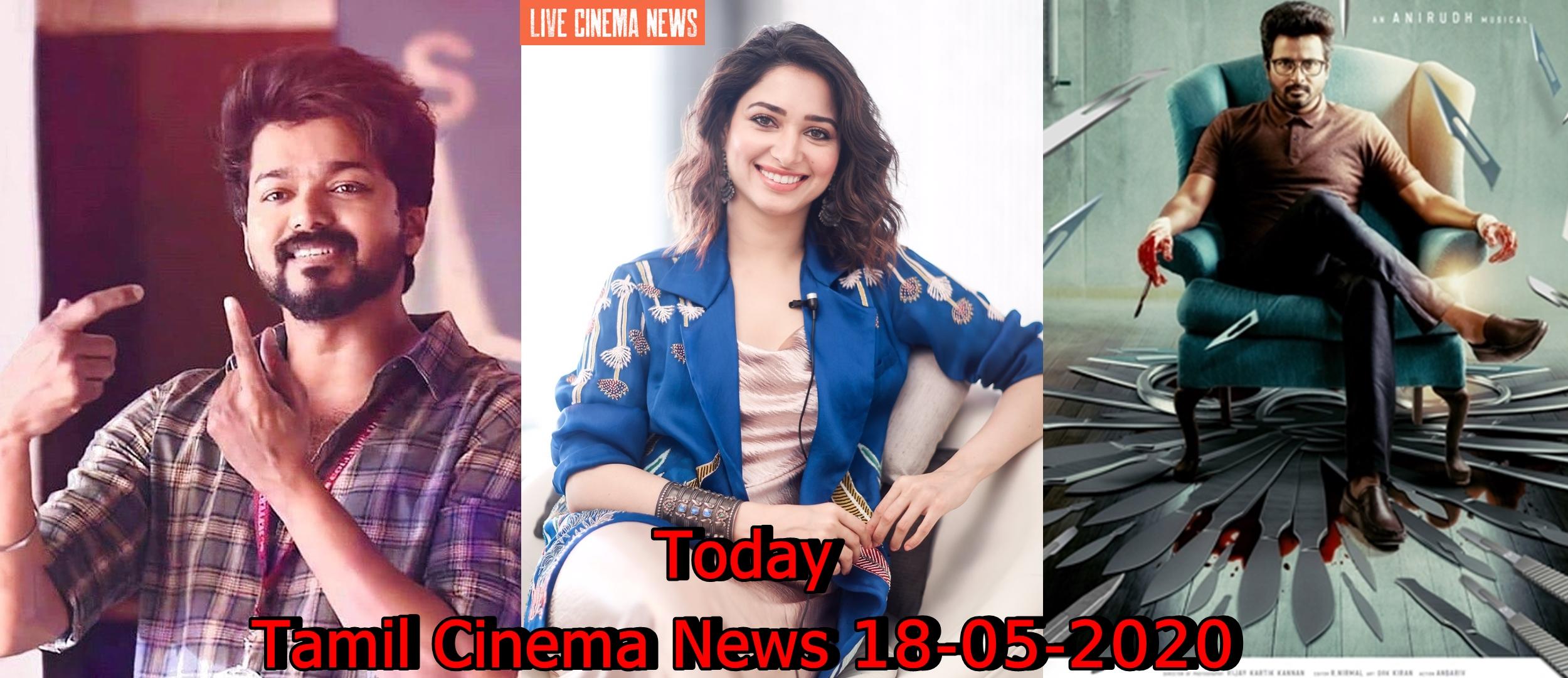 Today Tamil Cinema News 18-05-2020