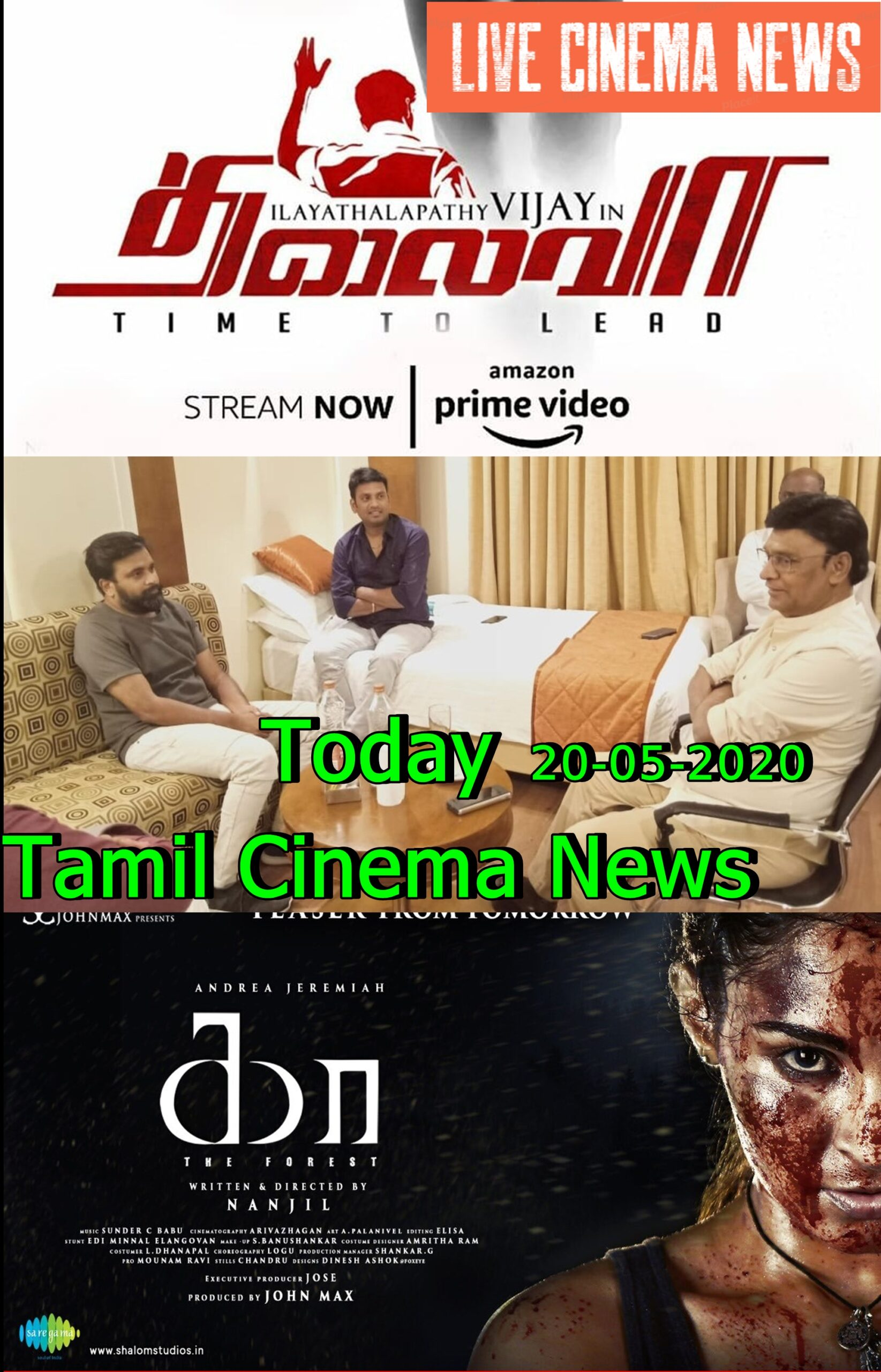Today Tamil Cinema News 20-5-2020
