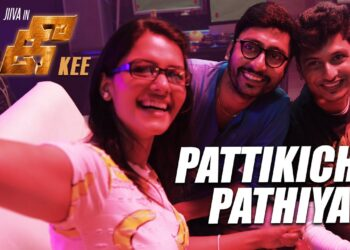Pattikichu Pathiya Song | Kee Video Songs