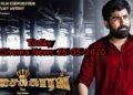 Today Tamil Cinema News 26-05-2020