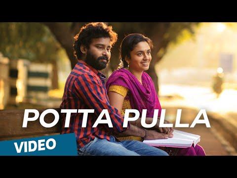 Potta Pulla Video Song HD | Cuckoo Movie Songs