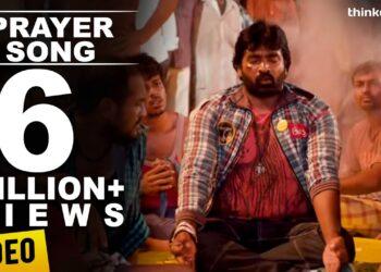 Prayer Video Song HD | Idharkuthaane Aasaipattai Balakumara Movie Songs