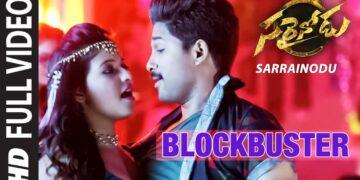 Sarrainodu Movie Video Songs | BLOCKBUSTER Full Video Song