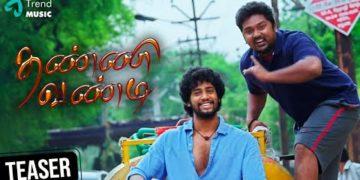 Thanne Vandi Tamil Movie Teaser