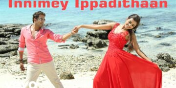 Title Track Video Song HD | Innimey Ippadithaan Movie Songs