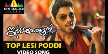 Top Lesi Poddi Video | Iddarammayilatho Movie Songs