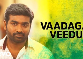 Vaadagai Veedu Video Song HD | Aandavan Kattalai Movie Songs