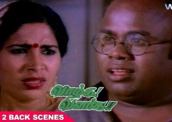 Vazhga Valarga Tamil Movie Scenes   Pandiarajan Meets His School Friend Senthi