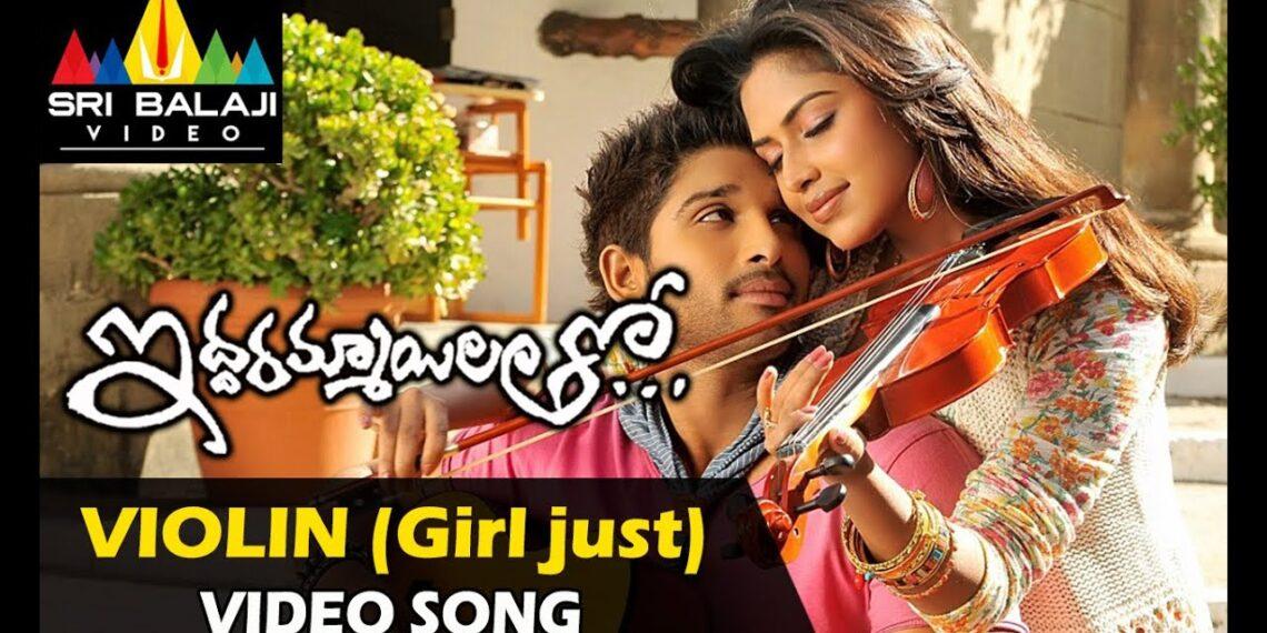 Violin Video Song | Iddarammayilatho Movie Songs