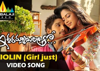 Violin Video Song   Iddarammayilatho Movie Songs
