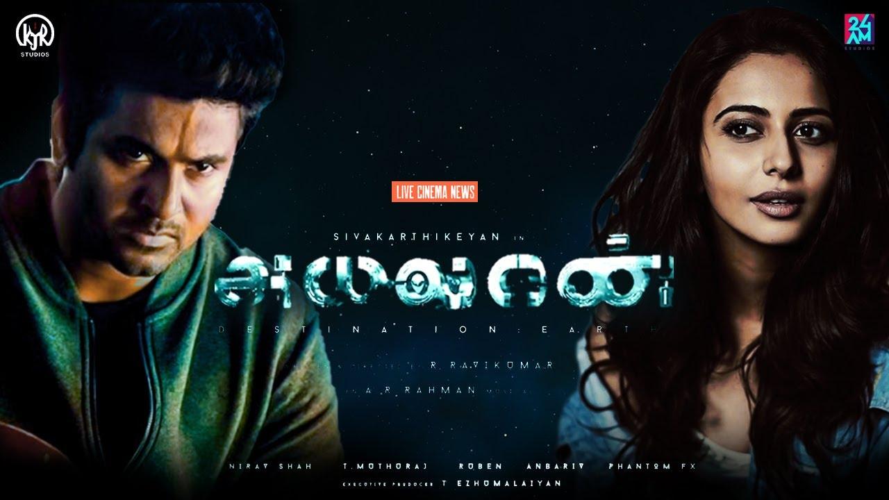 is rakul preet singh dropped from ayalaan movie?