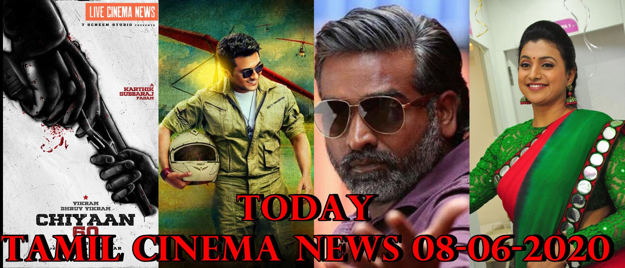 Today Tamil Cinema News 08-06-2020