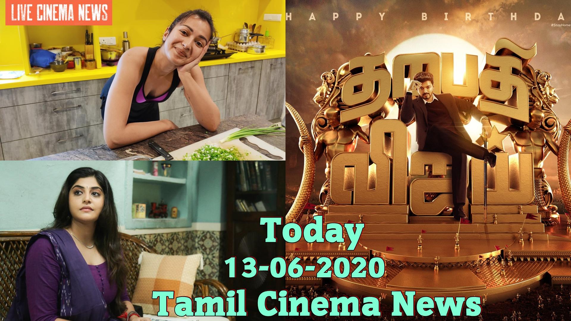 Today Tamil Cinema News 13-06-2020