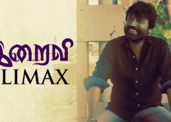 Iraivi Tamil Movie Climax Scene