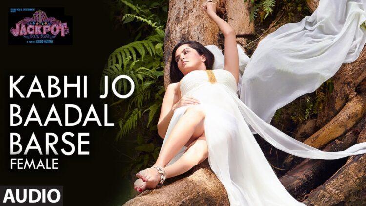 Kabhi Jo Badal Barse Song | Jackpot Movie Songs