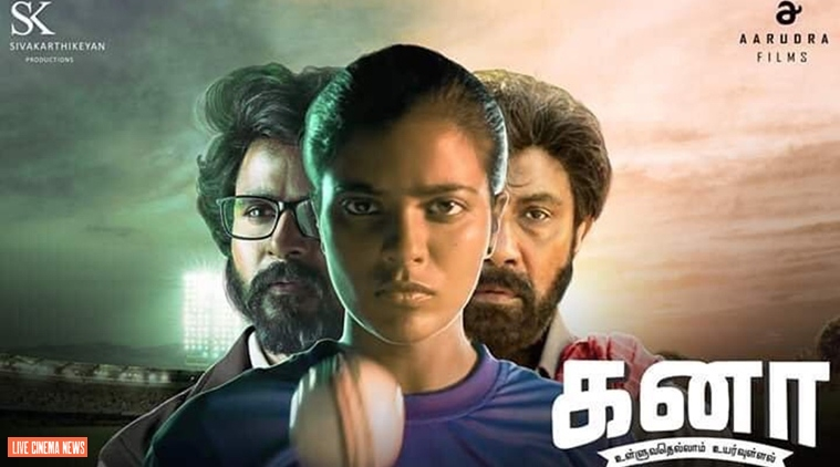 kanaa-remake-bollywood