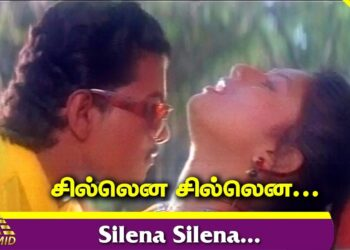 Silena Silena Song | Rasigan Movie Songs