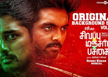 Sivappu Manjal Pachai Background Score (Volume-1)