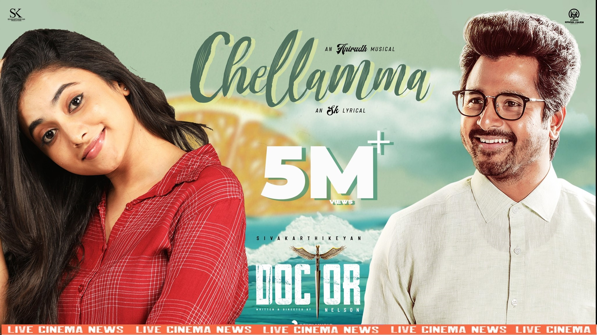 Chellamma song past 5 million viewers in youtube