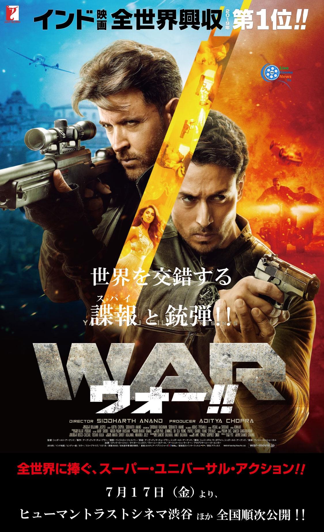 Hrithik Roshan starrer 'War' to be released in Japan soon