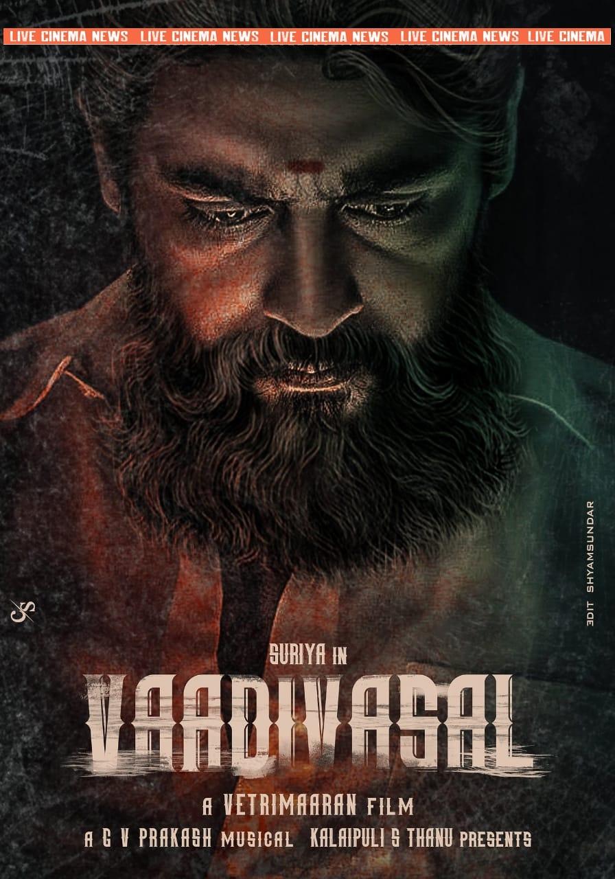 Suriya play dual roles in vaadivaasal